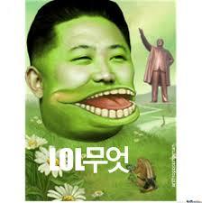 Lol Wut Meme - lol wut kim jong un edition lol meme 照片从sam 35 照片图像图像