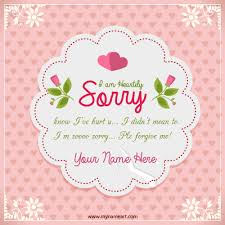 i am heartily sorry with your name card wishes greeting card