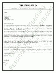 art teacher cover letters teacher cover letter sample art