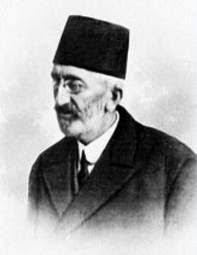 The Last Sultan Of The Ottoman Empire Ottoman Empire Enthronement Ceremony Muhtesem Yuzyil