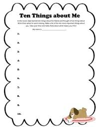 Winn Dixie Hours Thanksgiving Ten Things About Me Printable Because Of Winn Dixie Activity