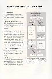 sentence pattern in english grammar minna no nihongo shokyu 2 translation grammatical notes available