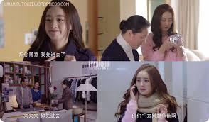 film mandarin boss and me mini recap boss me 杉杉來了 episode 22 suteki da ne 素敵だね