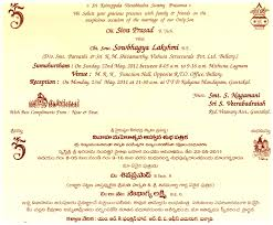 Wedding Invitation Card Matter In Matter Of Wedding Cards In English Tbrb Info