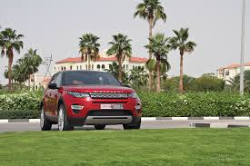 2017 land rover discovery sport green land rover discovery sport hse luxury arab motor world