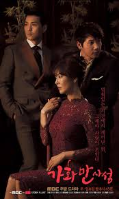 27 best korean drama images on pinterest korean dramas korean