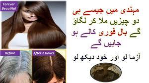 black hair care tips magical henna mehndi paste to get black hair for life time black