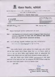 american format resume experience letter format in marathi inspiration 50 lovely american