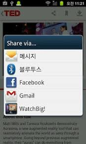 aurasma apk watchbig apk free free media and app for android