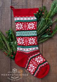 personalized wool nordic snowflakes