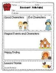 folktale worksheets free worksheets library download and print