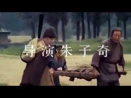 film eksen mandarin 2013 new action film 2018 kung fu chinese action movies youtube