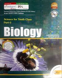 science for biology class 10 part 3 buy science for biology