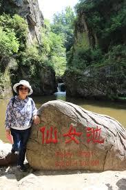 Canap茅 2m 大学同学伊春行 茅兰沟国家森林公园 名门淑媛 新浪博客