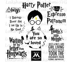 harry potter svg files harry potter svg quotes harry potter