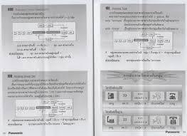panasonic kx t7735 manual 100 panasonic tes824 programming manual