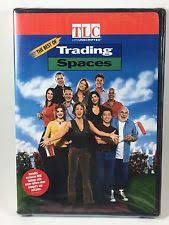 trading spaces tlc trading spaces tlc ebay