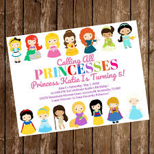 disney princess birthday party invitation download disney