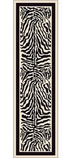 Zebra Area Rug Animal Print Rugs