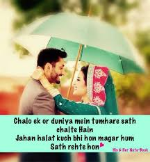 wedding quotes in urdu 25 images about my year in hearts 2015 on we heart it see more