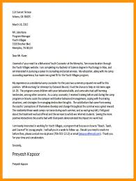 How To Make A Resume Header Cover Letter Heading Writing And Editing Services Heading To