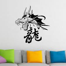 chinese dragon and symbol wall sticker world of wall stickers chinese dragon and symbol wall sticker decal a