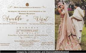 marriage invitation card sharma and virat kohli s reception invite is as dreamy as the wedding