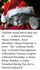25 memes merry christmas happy holidays merry