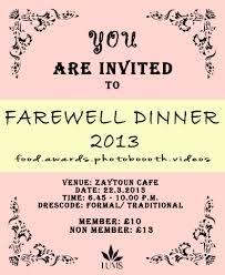 Quotes For Invitation Cards Invitation Quotes For Farewell Invitation Printable U0026 Free