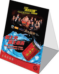 Table Tent Cards Online Table Tent Cards Printing Service Printpower My