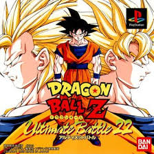 dragon ball ultimate battle 22 dragon ball wiki fandom