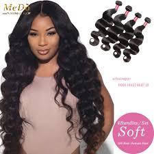 true hair popular mario hair buy cheap mario hair lots from