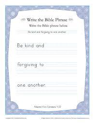 ephesians 4 32 write the bible phrase worksheet the prodigal son