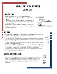 decimal computation cheat sheet decimal cheat sheets and