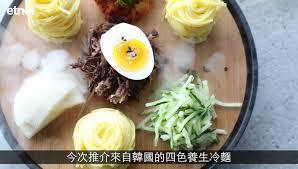 vid駮s cuisine 韓國人這樣養生 手打艾草 紅梅冷麵再用豆乳拌著吃 健康