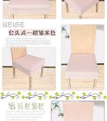 hedging style super elastic chair seat covers with four chair foot