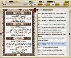download mp3 al quran dan terjemahannya download 5 aplikasi alquran dan terjemah untuk android kutazo net