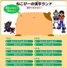 kanji practice sheets hiragana mama