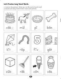 Printable Short Vowel Worksheets Let U0027s Practice Long Vowel Words Worksheet Rockin U0027 Reader