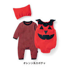 Halloween Costumes 18 Months Boy Discount 18 Month Boy Halloween Costume 2017 18 Month Boy