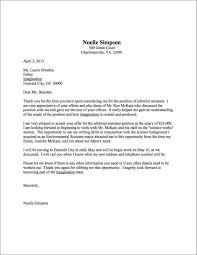 Sample Letter Of Intent To Rent Property rental application acceptance letter sample letter of intent send