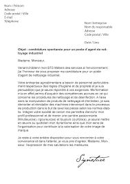 lettre de motivation femme de chambre sans exp駻ience 12 lettre de motivation nettoyage format lettre