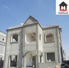al bait al bait al handsi building contracting llc home facebook
