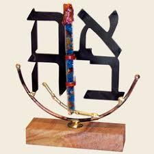 gary rosenthal menorah buy gary rosenthal judaica mezuzahs glass