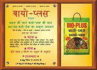Bio Rm r m bio tech in ahmedabad gujarat india company profile