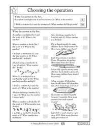 2nd grade 3rd grade math worksheets tricky word problems part 2
