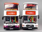 SBS-Set of 2 = Creative Master Northcord Ltd - SBS TRANSIT - Volvo ...