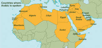 arab countries map arab nations map major tourist attractions maps