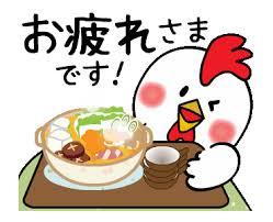 animation cuisine line คร เอเทอร สต กเกอร year 2017 animation ต วอย าง