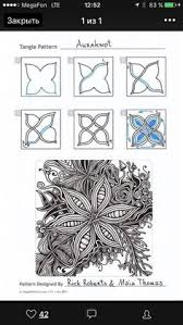 zentangle pattern trio zentangle pattern trio by zenjoy zentangles doodles lettering